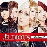 RADIANT A(+DVD)(ltd.) by ALDIOUS (2015-12-02)