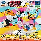 カプセル ディズニー RUSH LIFE! ミッキー&フレンズ 全5種セット