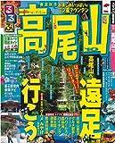 るるぶ高尾山'10 (るるぶ情報版 関東 25)(書籍/雑誌)