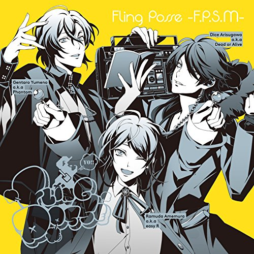 「ヒプノシスマイク -Division Rap Battle-」キャラクターソングCD4「Fling Posse -F.P.S.M-」 シブヤ・デ...