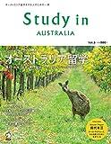 Study in Australia Vol.3 (アルク地球人ムック)