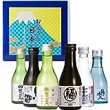 [感謝の気持ちと一緒に] お父さん日本一 ちょいボトル 6本 包装有り [ 日本酒 石川県 180ml×6本]