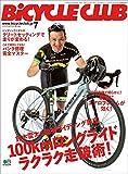 BiCYCLE CLUB (バイシクルクラブ) 2018年7月号 No.399[雑誌]
