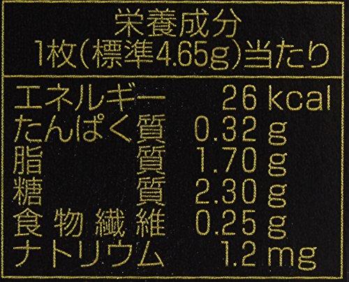 『明治 ブラックチョコレートBOX 120g(26枚入り)×6個』の1枚目の画像