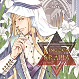 KINGDOM OF THE ARABIA//イフラース