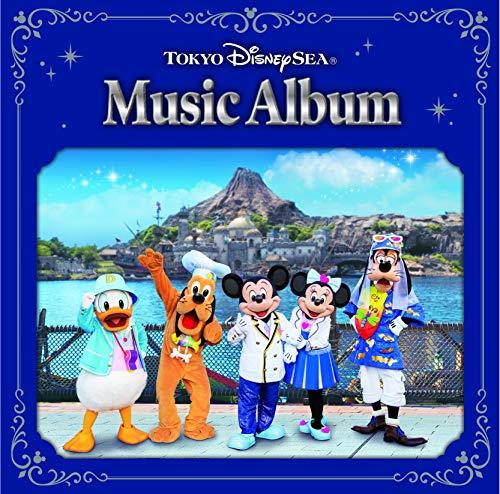 東京ディズニーシー(R) ミュージック・アルバム