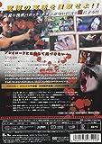 ザ・ビースト プレイロードの悪夢 [DVD]