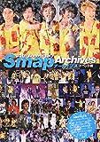 SMAPアーカイブス イベント編