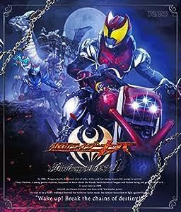 【メーカー特典あり】仮面ライダーキバ Blu-ray BOX 1(マグネットシート付)