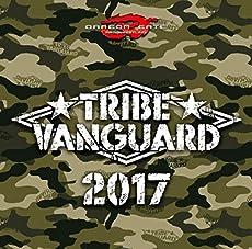 TRIBE VANGUARD 2017 [CD+DVD](+2)
