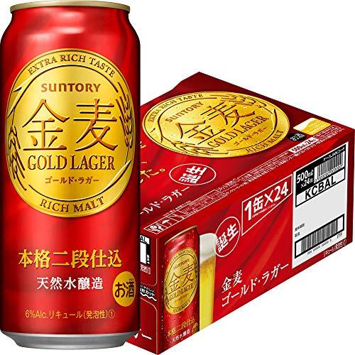 サントリー 金麦 ゴールドラガー 500ml缶 500ML × 24缶