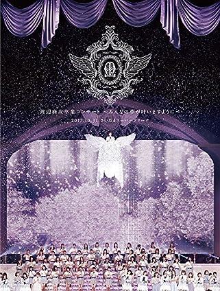 【メーカー特典あり】渡辺麻友卒業コンサート~みんなの夢が叶いますように~(Blu-ray Disc3枚組)(渡辺麻友撮り下ろし生写真1枚(全1種)付)