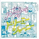 【早期購入特典あり】ドリーミージャーニー(初回生産限定盤)(DVD付)(オリジナルポストカードB付)