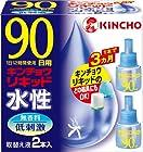 【さらに50%OFF!】水性キンチョウリキッド コード式 蚊取り器 90日 取替液 2本入 無香料 低刺激が激安特価!