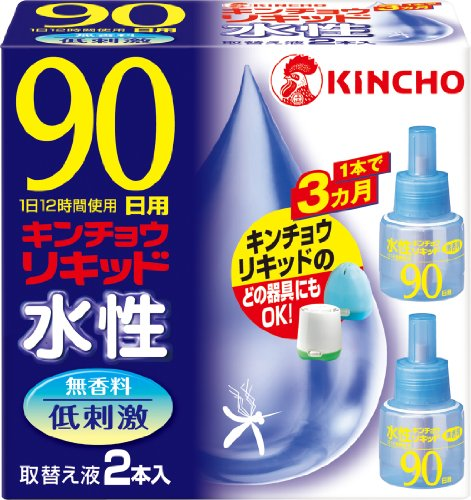 水性キンチョウリキッド コード式 蚊取り器 90日 取替液 2本入 無香料 低刺激
