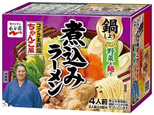 永谷園 煮込みラーメン コクうま鶏塩 294g