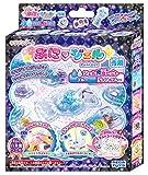 キラデコアート ぷにジェル ジェル2色セット ブルー/ライトブルー PGR-03