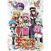 EMOTION the Best ギャラクシーエンジェルAA(ダブルエース)+S DVD-BOX