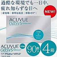 ワンデー アキュビュー オアシス 90枚入 4箱 【BC】9.0 【PWR】+2.25(遠視用)