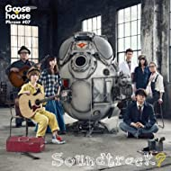 Goose house Phrase #07 Soundtrack?