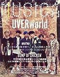 MUSICA(ムジカ) 2018年 05 月号 [雑誌]
