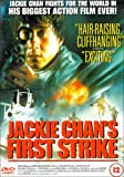 Jackie Chan's First Strike [DVD] [Import]