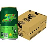 サッポロビール HOPPIN' GARAGE (ホッピンガレージ) ボードゲームビール 350ml × 12缶 ホワイト…