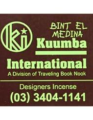 (クンバ) KUUMBA『classic regular incense』(BINT EL MEDINA) (Regular size)