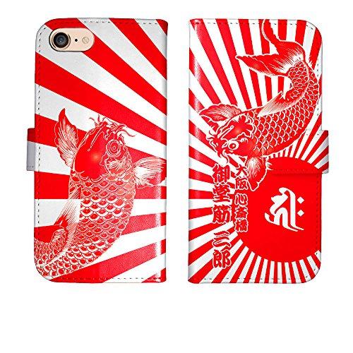 iPhone7 手帳型 iPhone 7 和柄 鯉と日章旗 ...