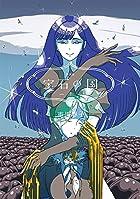 宝石の国特装版 第07巻