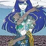 宝石の国(7)特装版 (プレミアムKC アフタヌーン)