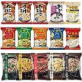フリーズドライ 雑炊&おかゆ&リゾット15種類セット(アマノフーズ 養命酒)