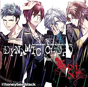 DYNAMIC CHORD feat.KYOHSO 通常版