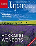 KATEIGAHO INTERNATIONAL Japan EDITION Summer 201