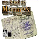 The Book of Mormon: Accompaniments