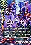 バディファイトDDD(トリプルディー) 黒キ鎧 アビゲール(ガチレア)/バディファイト コレクション/シングルカード/D-EB01/0010