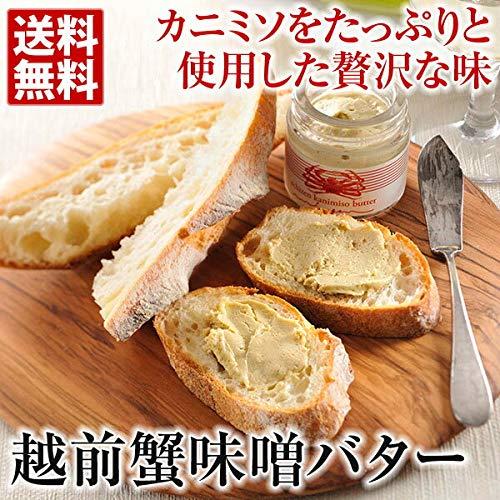 三玄 越前蟹味噌バター[化粧箱...