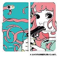[AQUOS U SHV37] スマホケース ケース デザイン手帳 アクオス ユー 8276-A. デザインA_hare かわいい おしゃれ かっこいい 人気 柄 ケータイケース イラスト アート 女の子
