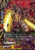 破壊兵器 ドラグーン レア バディファイト コンプリートカオス x-ub03-0029