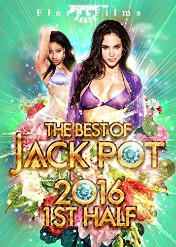 [画像:(発売延期・発売日未定)THE BEST OF JACK POT 2016 1ST Half [DVD]]