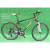 ジャイアント自転車GIANT MTBダブルディスクATX690D黒