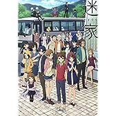 迷家-マヨイガ-1 [DVD]