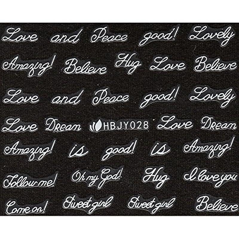 伝統コンペ決済ネイルシール アルファベット 文字 ブラック/ホワイト 選べる40種 (ホワイトWP, 03)