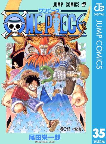 ONE PIECE モノクロ版 35 (ジャンプコミックスDIGITAL)