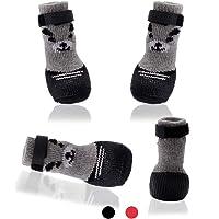 AblePet犬用ブーツ、防水靴、滑り止めソールと調節可能なベルクロ付き通気性ソックス、1日中足の保護、子犬にのみ適して…