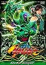 獣拳戦隊ゲキレンジャー VOL.5 DVD