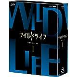 ワイルドライフ ブルーレイBOXI [Blu-ray]