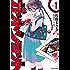 ガットショット : 1 (アクションコミックス)