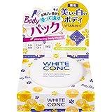 マーナーコスメチックス ホワイトコンク ホワイトニングボディパックCII クリーム グレープフルーツ 70g