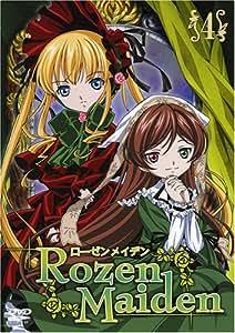 ローゼンメイデン 4 [DVD]